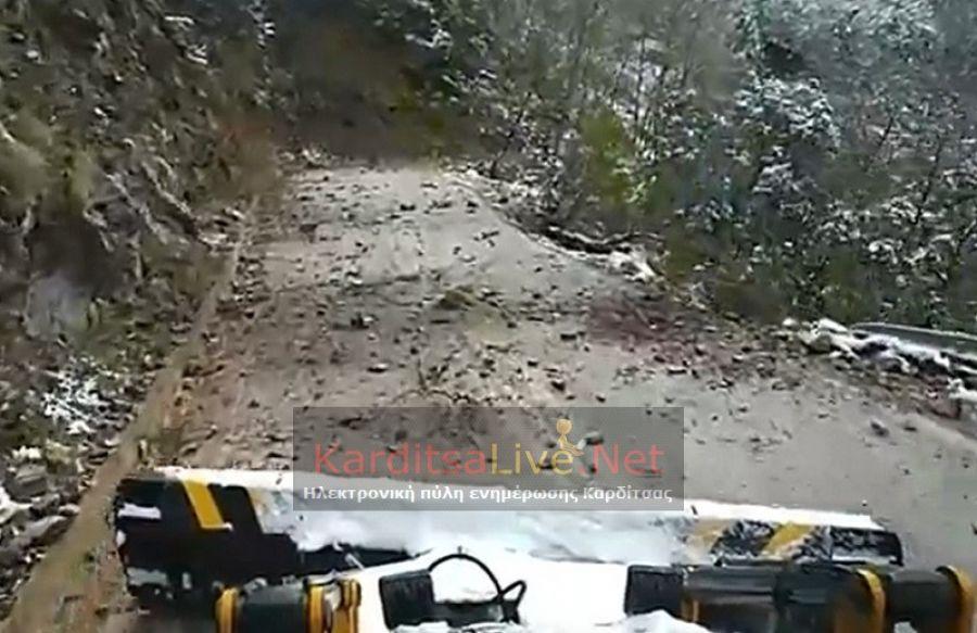 Σεισμός 4,7 Ρίχτερ: Καταπτώσεις βράχων σε όλο το οδικό δίκτυο της Αργιθέας