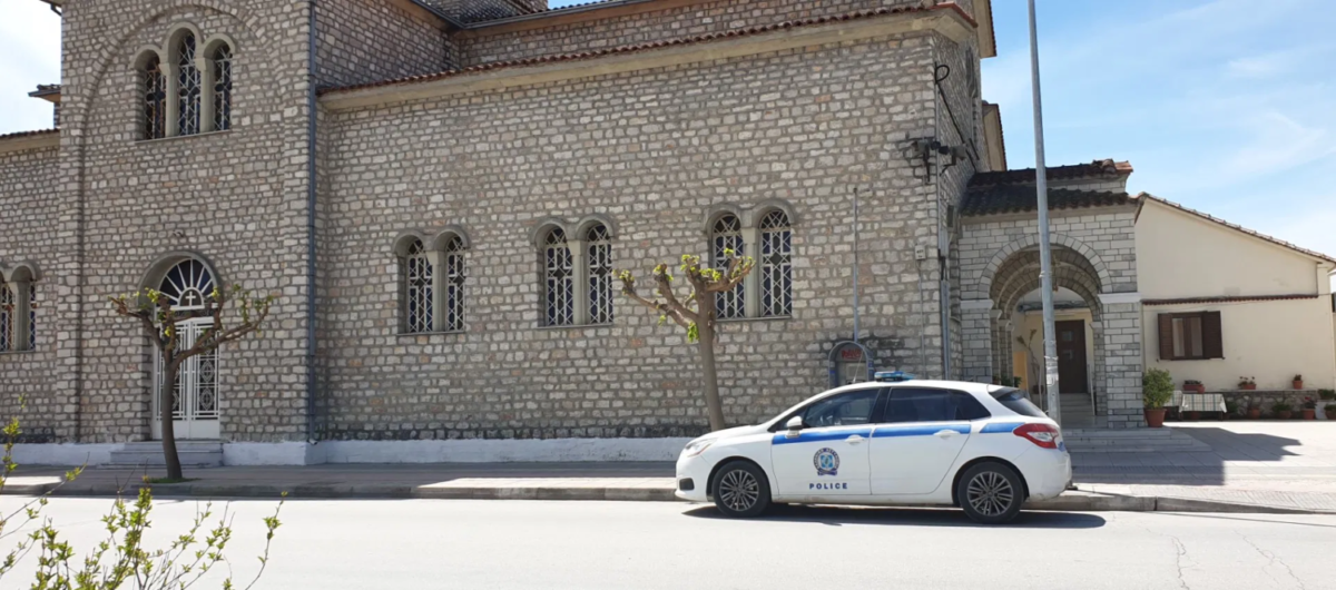 Αστυνομία έξω από τους Ιερούς Ναούς στα Τρίκαλα