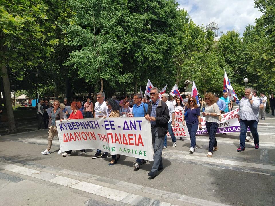 «Χλιαρή» η κινητοποίηση των εκπαιδευτικών στη Λάρισα