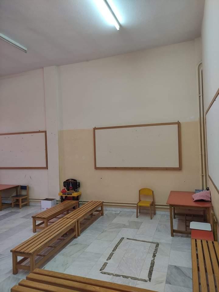 202109091830488293 - Εργασίες συντήρησης και ενεργειακής αναβάθμισης των σχολικών κτιρίων